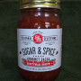 gourmet-salsa-extra-hot
